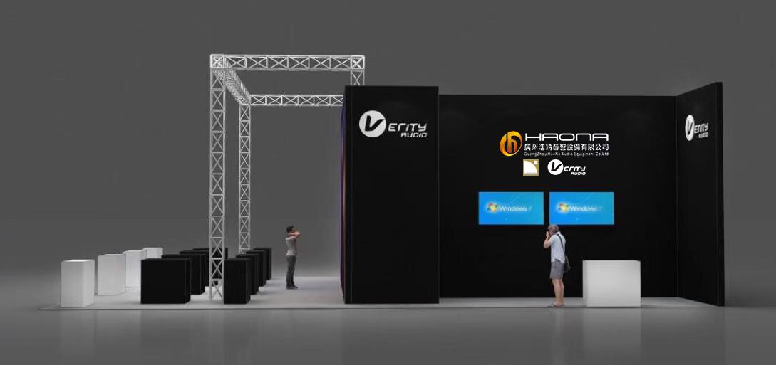 2020-广州国际专业灯光音响展